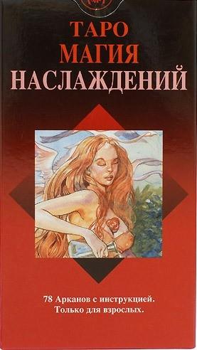 muzhchini-samiy-seksualniy-znak